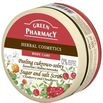 Green Pharmacy Scrub Σώματος Αλατιού & Ζάχαρης Cranberry & Cloudberry 300ml