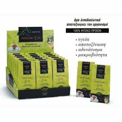 Inoplus Πράσινο Τσάι 100% Φυσικό Προϊόν 80gr. 1τεμ.