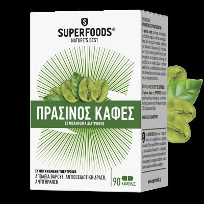 Superfoods Πράσινος Καφές Super Diet 90 κάψουλες