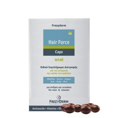 Frezyderm Hair Force Caps 60pcs