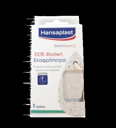 Hansaplast 100% Φυσική Ελαφρόπετρα 1τεμ