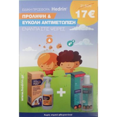 Hedrin Spray Conditioner 200ml & Hedrin Solution 100ml