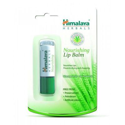 Himalaya Nourishing Lip Balm 4.5g