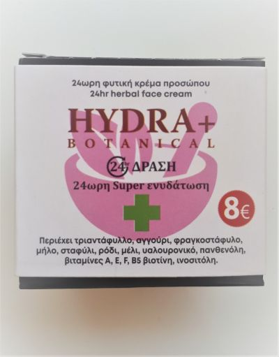 Fito+ Hydra Botanical Face Cream 50ml