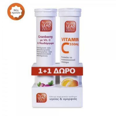 Nutralead Cranberry με Βιταμίνη C & Ψευδάργυρο + Βιταμίνη C 550mg 20+20 Αναβράζοντα Δισκία