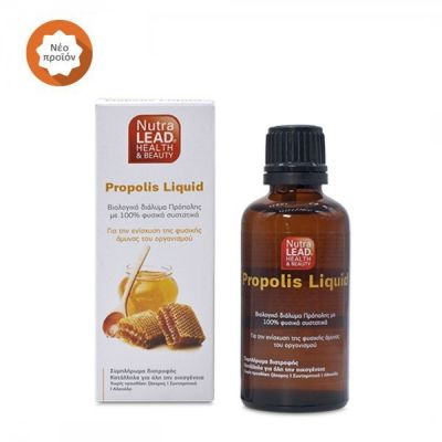 Nutralead Propolis Liquid 50ml