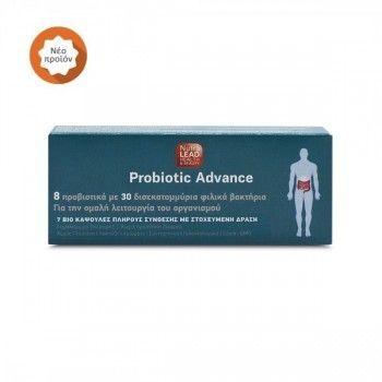 Nutralead Probiotic Advance 28 κάψουλες