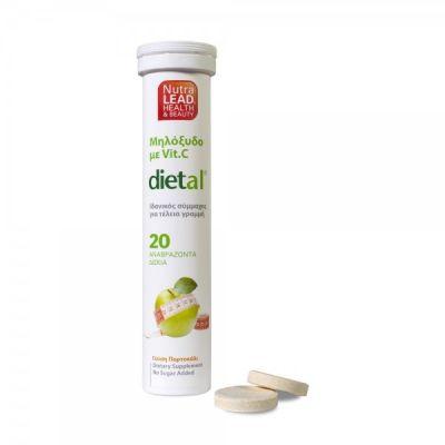 Nutralead Dietal Μηλόξυδο με Βιταμίνη C 20 αναβράζοντα δισκία