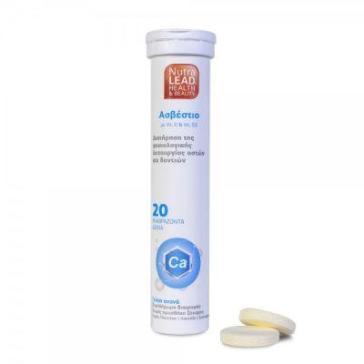 Nutralead Ασβέστιο με Βιταμίνη C & Βιταμίνη D3 20 αναβράζοντα δισκία