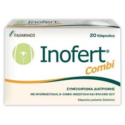 Italfarmaco Inofert Combi 20 Κάψουλες
