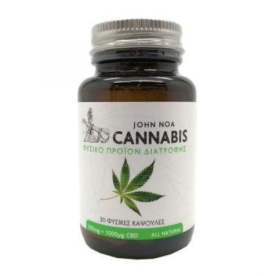 John Noa Cannabis Φυσικό Προϊόν Διατροφής 30 κάψουλες