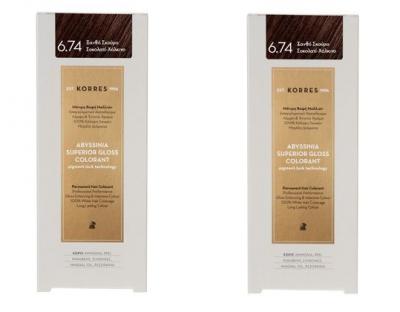 Korres Πακέτο Προσφοράς 1+1 Abyssinia Superior Gloss Colorant Μόνιμη Βαφή Μαλλιών No 6.74 Ξανθό Σκούρο Σοκολατί-Χάλκινο, 2x50ml
