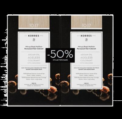 Korres Argan oil 10.17 Advanced Colorant Μόνιμη Βαφή Μαλλιών Ξανθό Πλατίνα Μπεζ 2x50ml με έκπτωση 50% στην δεύτερη βαφή