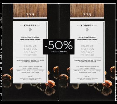 KORRES Argan oil 7.73 Advanced Colorant Μόνιμη Βαφή Μαλλιών Χρυσή Μόκα  2x50ml με έκπτωση 50% στην δεύτερη βαφή Χρυσή Μόκα