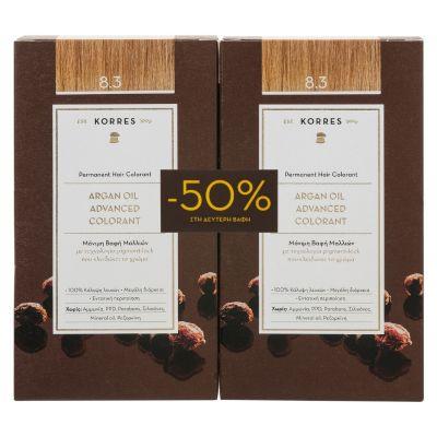 KORRES Argan oil 8.3 Advanced Colorant Μόνιμη Βαφή Μαλλιών Ξανθό Χρυσό/Μελί  2x50ml με έκπτωση 50% στην δεύτερη βαφή Ξανθό Ανοιχτό Χρυσό/Μελί