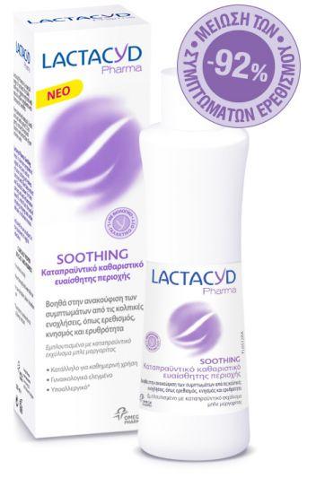Lactacyd Pharma Soothing 250 ml