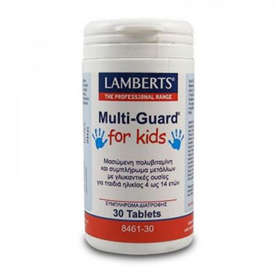 Lamberts Multi-Guard For Kids 30 Ταμπλέτες