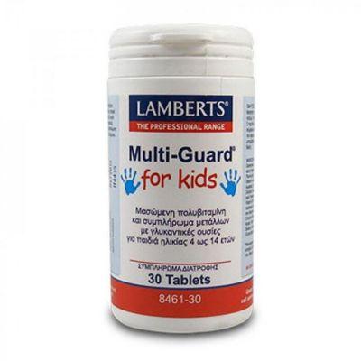 Lamberts Multi-Guard For Kids 30 Ταμπλέτες