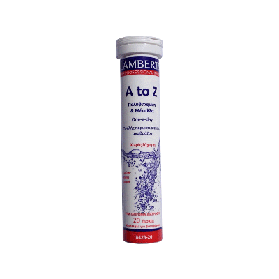 Lamberts Multi Vitamin AtoZ 20 Αναβράζοντα Δισκία