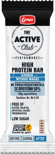 Lanes Active Club High Protein Bar 60 gr