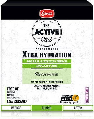Lane The Active Club Xtra Hydration 2x10 Αναβράζουσες Ταμπλέτες