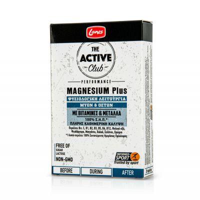Lanes The Active Club Magnesium Plus 30 tabs