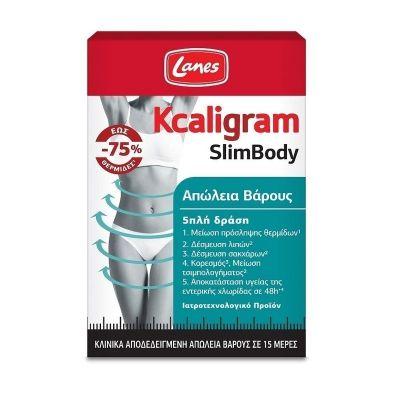 Lanes Kcaligram SlimBody Για Απώλεια Βάρους 60 Κάψουλες