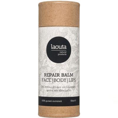 Laouta Repair Balm Βάλσαμο Ανανέωσης, Ενυδάτωσης και Θρέψης 50ml
