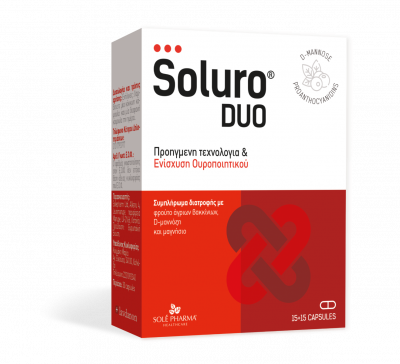 Lavdanon Soluro Duo Συμπλήρωμα Διατροφής για την ενίσχυση του Ουροποιητικού 15+15 Κάψουλες