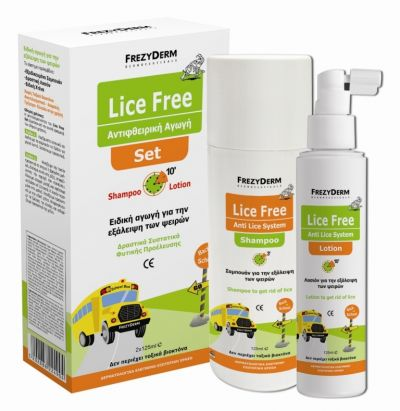 Frezyderm Lice Free Set (Shampoo + Lotion) 2x125ml