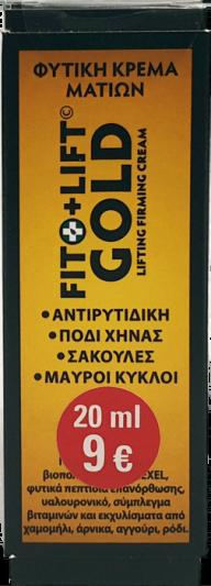 Fito+ Lift Gold 24ωρη Φυτική Κρέμα Ματιών Με Βιοπολυμερές Filmexel 10ml