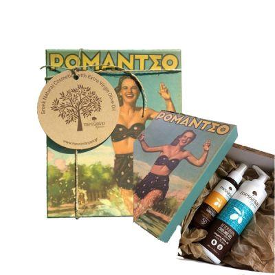 Messinian Spa Vintage Box | Αντιηλιακό Για Πρόσωπο & Σώμα SPF50 Γιαούρτι-Καρότο 100ml & After Burn Cooling Gel Μέντα-Αλόη 300ml
