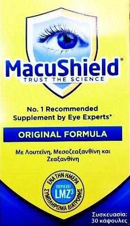 Macushield Original Formula Συμπλήρωμα Διατροφής 30 Κάψουλες