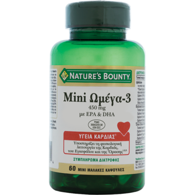 Nature's Bounty Mini Omega-3 450mg 60 Μαλακές Κάψουλες