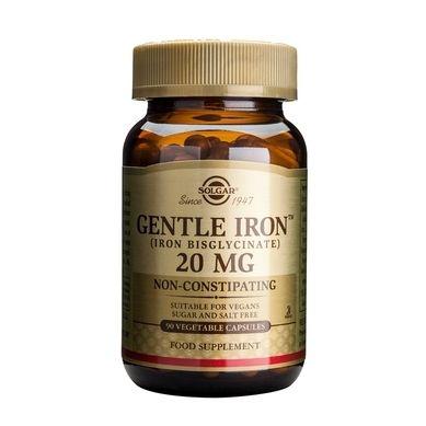 Solgar Gentle Iron 90 Φυτικές Κάψουλες