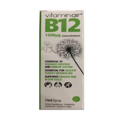 Medicair Vitaminair B12 1000μg Spray 10ml