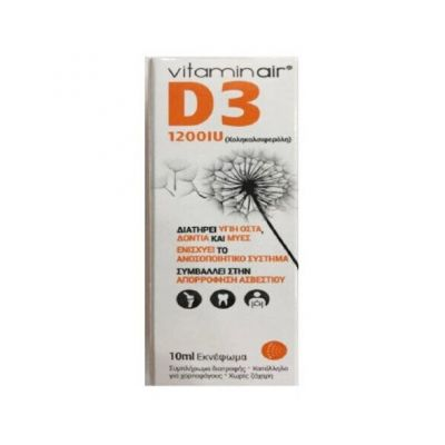 Medicair Vitaminair D3 1200iu Spray 10ml