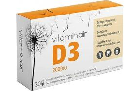 Medicair Vitaminair D3 2000iu 30 Κάψουλες