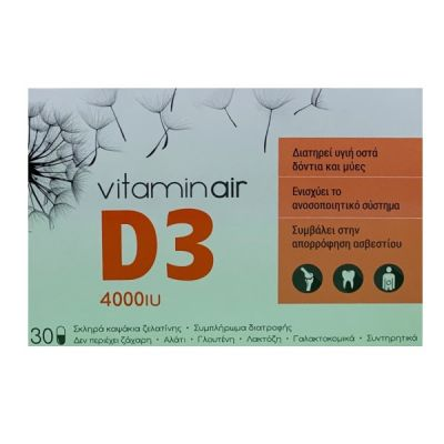 Medicair Vitaminair D3 4000iu 30 Κάψουλες