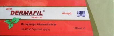 Medichrom Bio Dermafil 120g