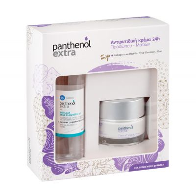 Medisei Panthenol Extra Face & Eye Cream 50ml & Δώρο Micellar True Cleanser 3in1 100ml