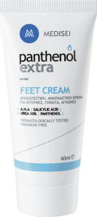 Medisei Panthenol Extra Feet Cream 60ml