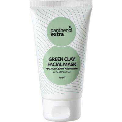 Medisei Panthenol Extra Green Clay Facial Mask 50ml