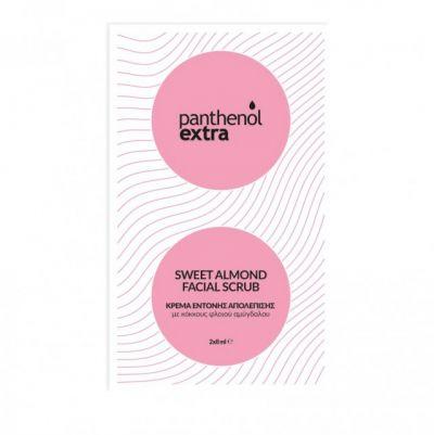 Medisei Panthenol Extra Sweet Almond Facial Scrub Κρέμα Έντονης Απολέπισης με Κόκκους Φλοιού Αμύγδαλου 2x8ml