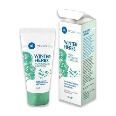 Medisei Panthenol Extra Winter Herbs Κρέμα Με Ευκάλυπτο & Αιθέρια Έλαια 50ml