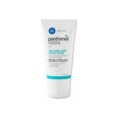 Medisei Panthenol Extra Volcanic Sand Facial Scrub 50ml