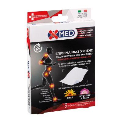 Medisei X-MED Επίθεμα μιας χρήσης για ανακούφιση από τον πόνο 5τεμ.