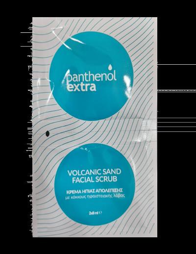 Medisei Panthenol Extra Volcanic Sand Facial Scrub Κρέμα Ήπιας Απολέπισης 2x8ml