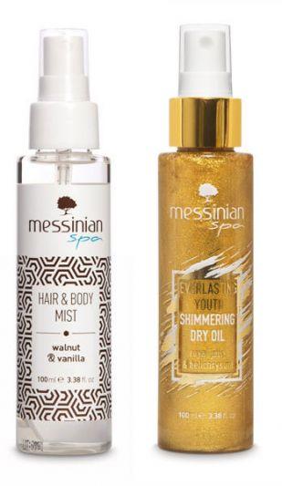Messinian Spa Set Βασιλικός Πολτός & Ελίχρυσος Shimmering Dry Oil 100ml + Hair & Body mist - Καρύδι & Βανίλια- 100ml
