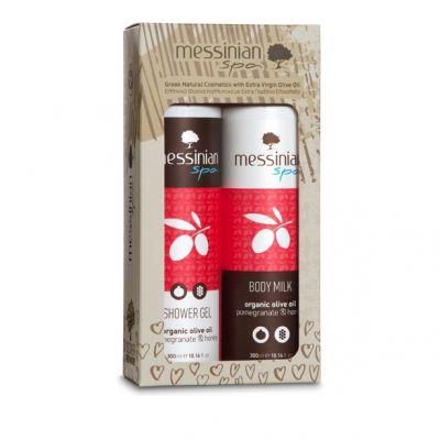 Messinian Spa Set Shower Gel Με Ρόδι & Μέλι 300ml + Γαλάκτωμα Σώματος Ρόδι & Μέλι 300ml